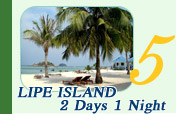 Lipe Island 2 Days 1 Night