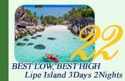 Andaman Sea: Best Low, Best High