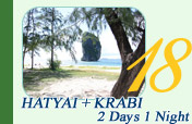 Hatyai and Krabi 2 Days 1 Night