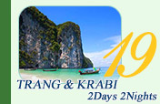 Trang and Krabi 3 Days 2 Nights